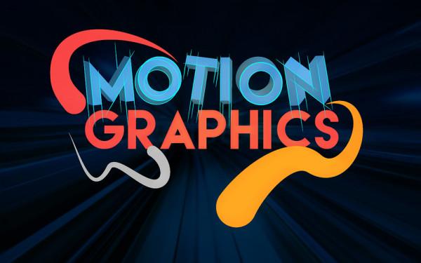 دورة الموشن غرافيك