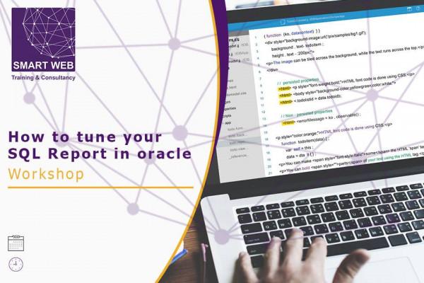 ضبط تقرير SQL الخاص بك في أوراكل