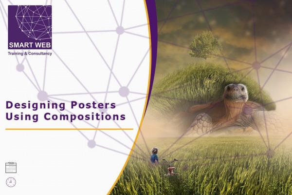 تصميم ملصقات باستخدام التراكيب