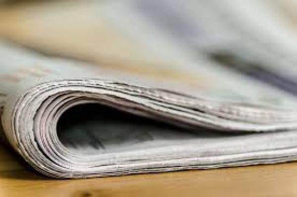 البرنامج التخصصي في إدارة المكتب الصحفي