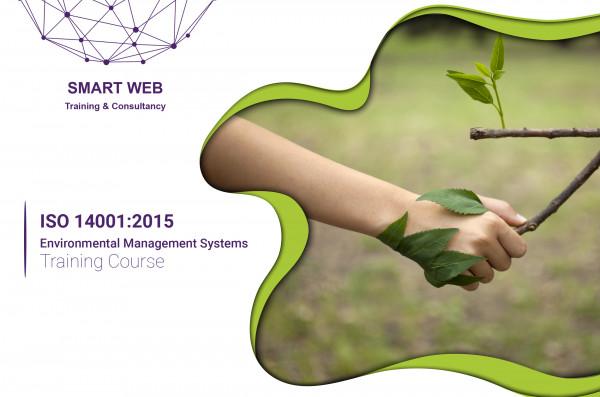 نظم الإدارة البيئية - دورة تدريبية التأسيس - ISO 14001:2015