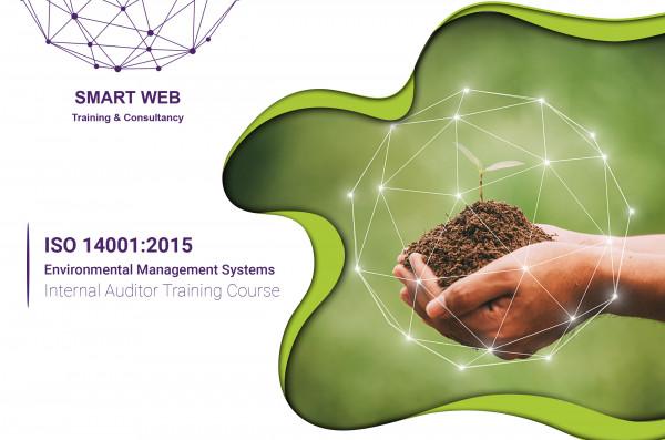 نظم إدارة البيئة - دورة تدريب المراجعين الداخليين - ISO 14001:2015