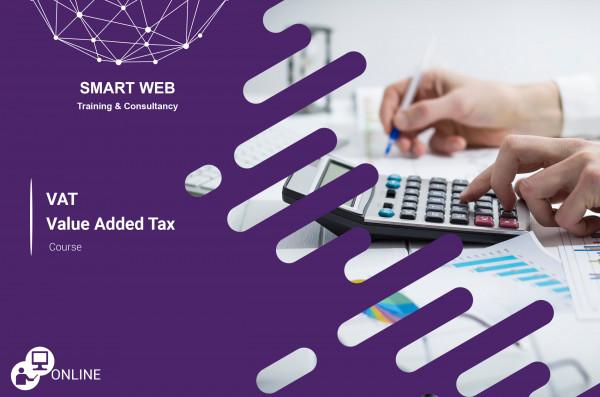 تطبيقات قانون ضريبة القيمة المضافة