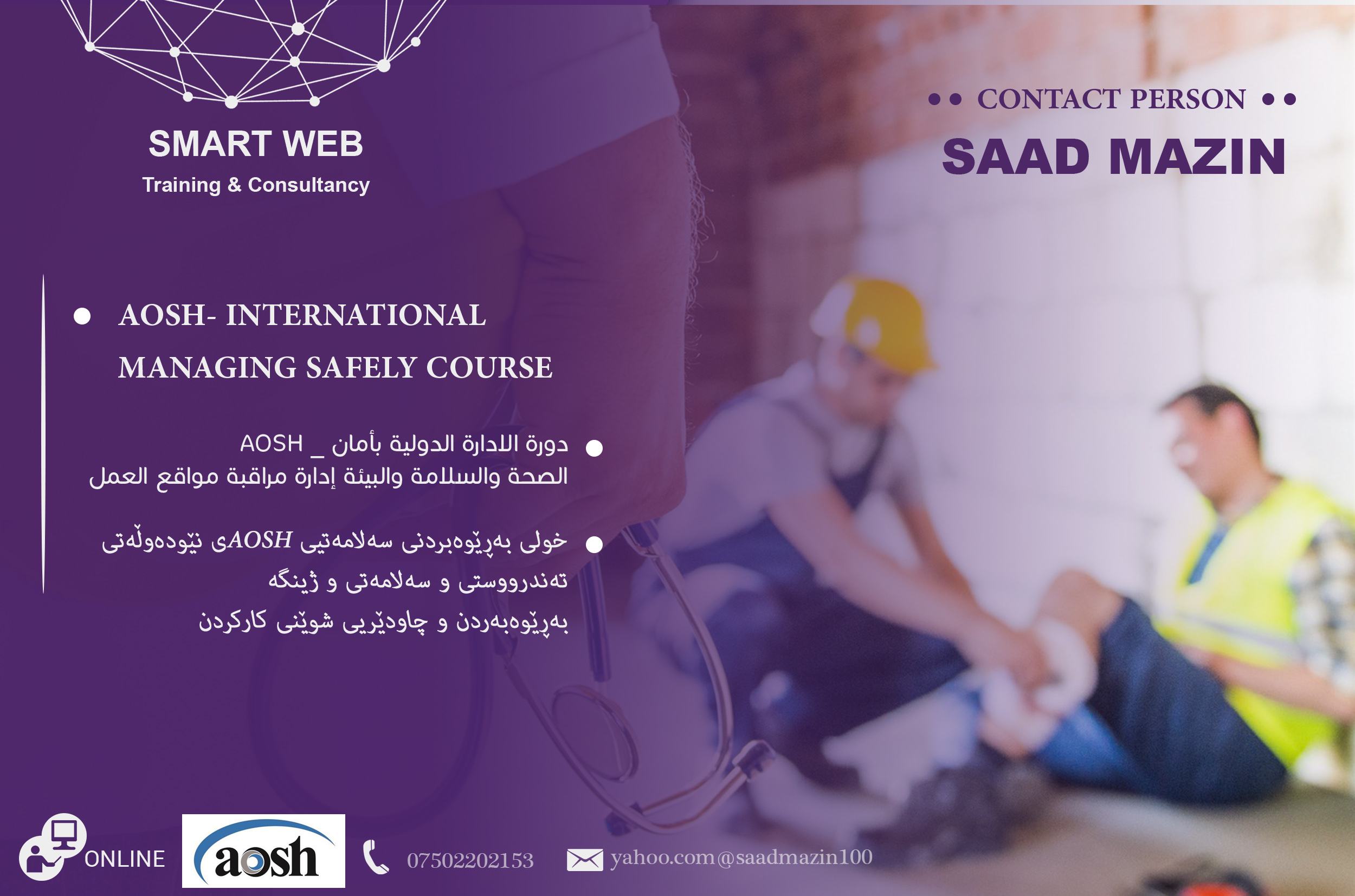 AOSH –International Managing Safely Course HEALTH ,SAFETY , ENVIRONEMENTAL WORK SITE CONTROL MANAGEMENT