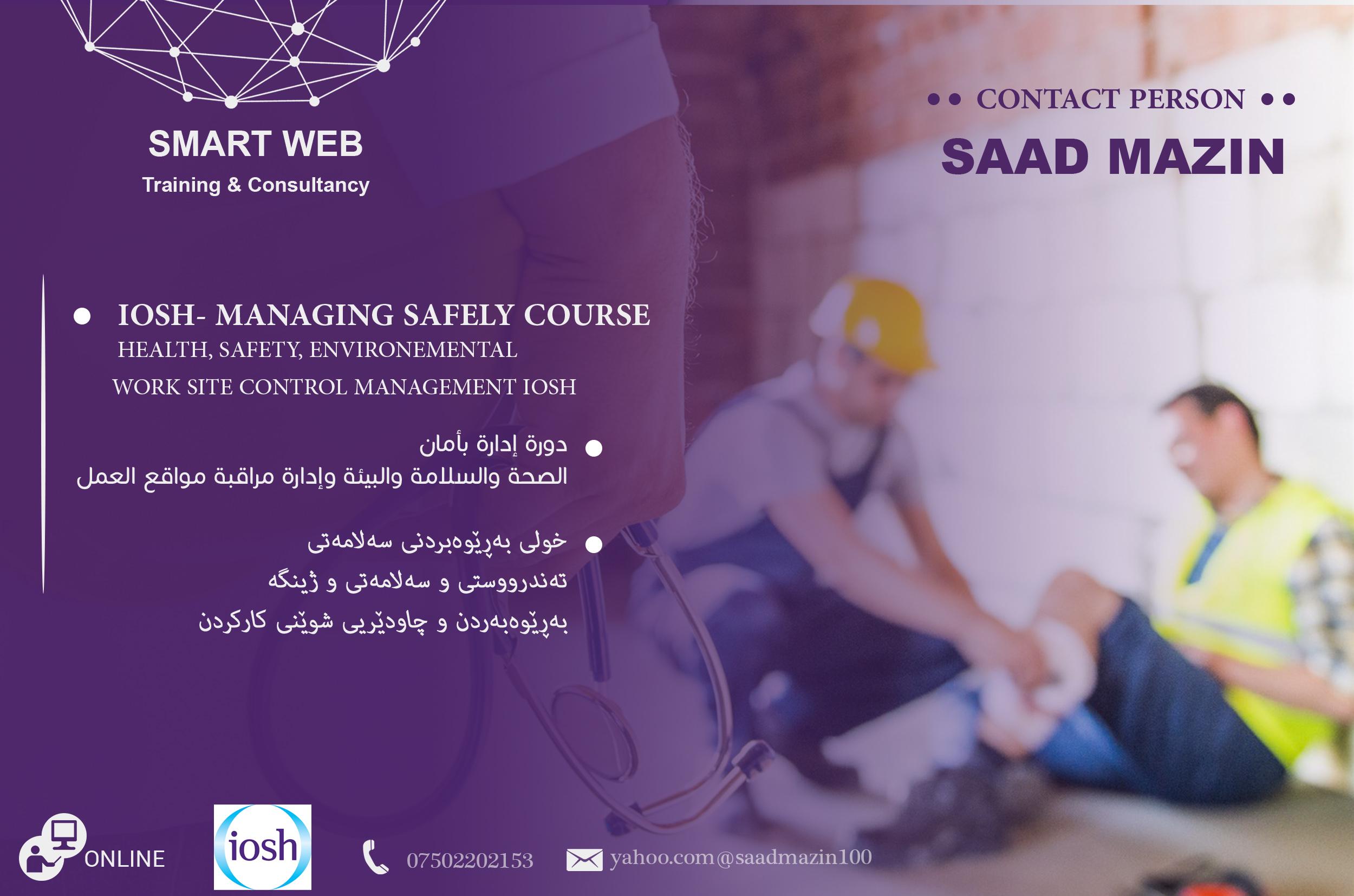 IOSH –Managing Safely Course HEALTH , SAFETY , ENVIRONEMENTAL WORK SITE CONTROL MANAGEMENTIOSH