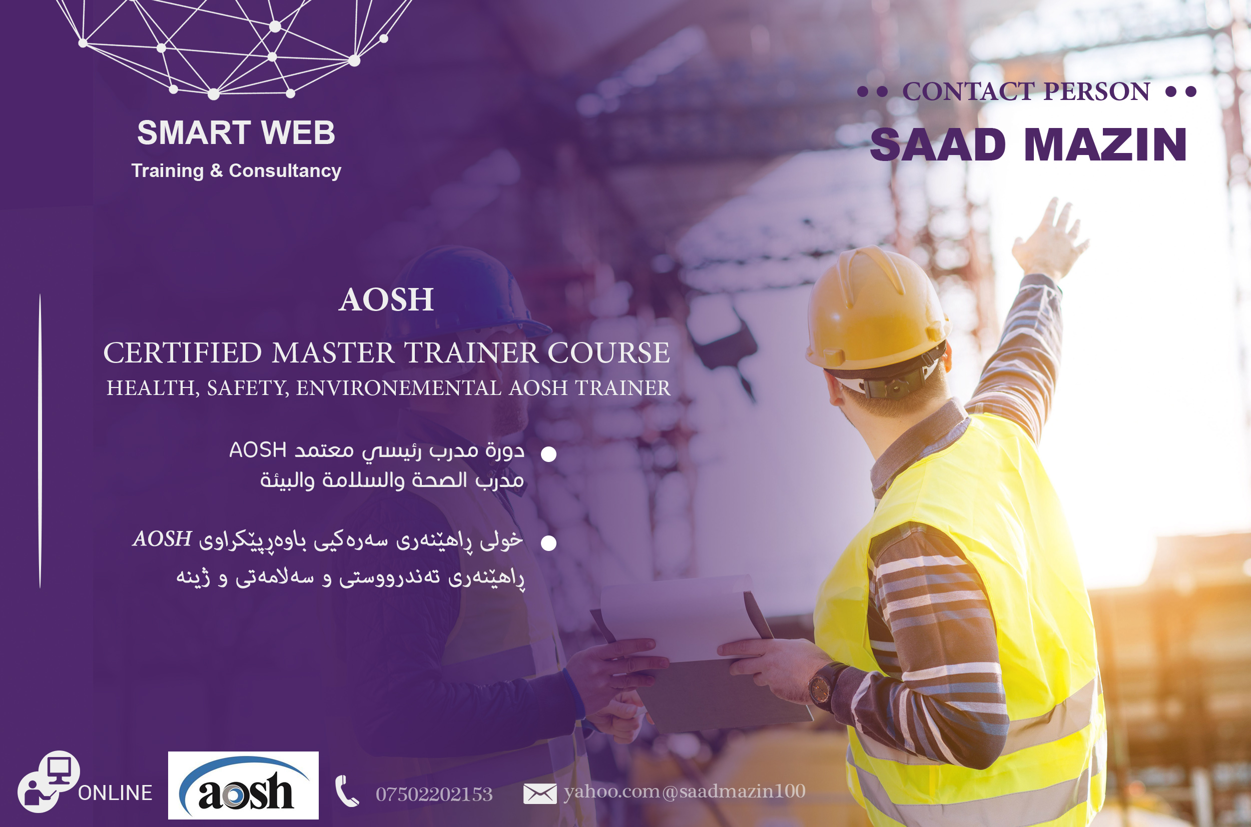 AOSH – Certified Master Trainer Course HEALTH, SAFETY , ENVIRONEMENTAL AOSH Trainer