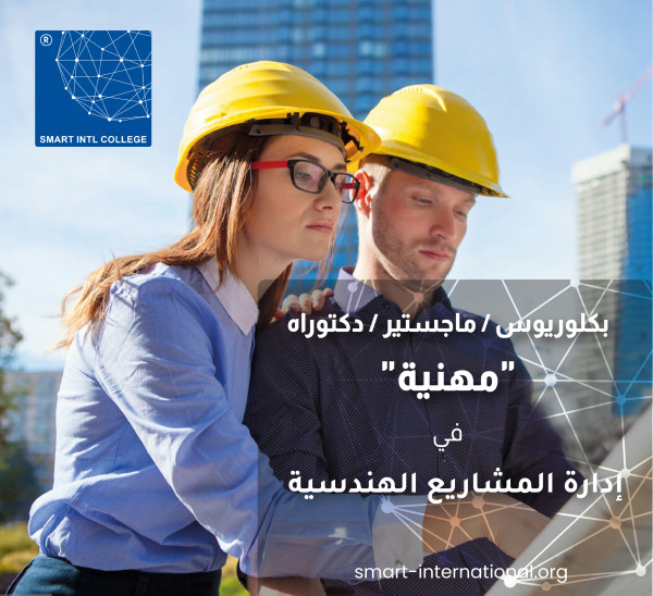 Department of Engineering Project Management